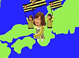 丸山ゼミの4年生が制作した「阪神タイガースバナナ」のCMがテレビ放映!