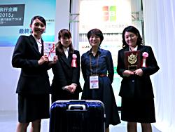 大森ゼミの3年生が「海外卒業旅行企画コンテスト2015」で優秀作品賞を受賞!