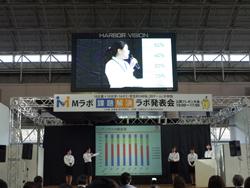 赤岡ゼミと井上ゼミの3年生がMラボ「課題解決ラボ2015」に挑みました!