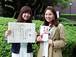 大森ゼミの3年生が「学生による滋賀県の女子旅プランコンテスト」と「第12回ACジャパンCM学生賞」で入賞しました!