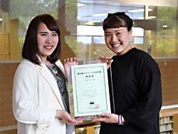「第12回ACジャパンCM学生賞」 奨励賞を受賞しました!