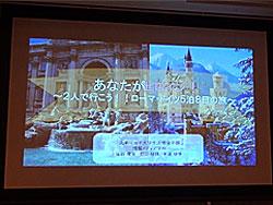 大森ゼミの3年生が海外旅行企画コンテストで優秀賞を受賞!