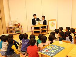 株本ゼミの3年生が「食農教育紙芝居コンクール」に挑み、また制作した紙芝居を本学附属保育園にて発表しました!