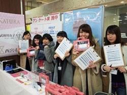 井上ゼミの3年生が株式会社カツウラ化粧品とコラボし、オリジナルパッケージデザインの化粧品セットの開発と販売を行いました!