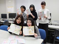 松野・藤本ゼミの4年生が卒業研究で制作した冊子『夢めぐり』が完成しました!