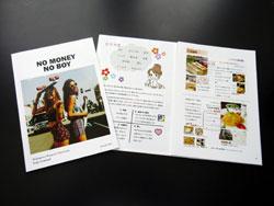 「総合演習Ⅱ」の和泉ゼミ(旧:伊佐治ゼミ)の授業で、冊子『NO MONEY NO BOY』を制作しました!