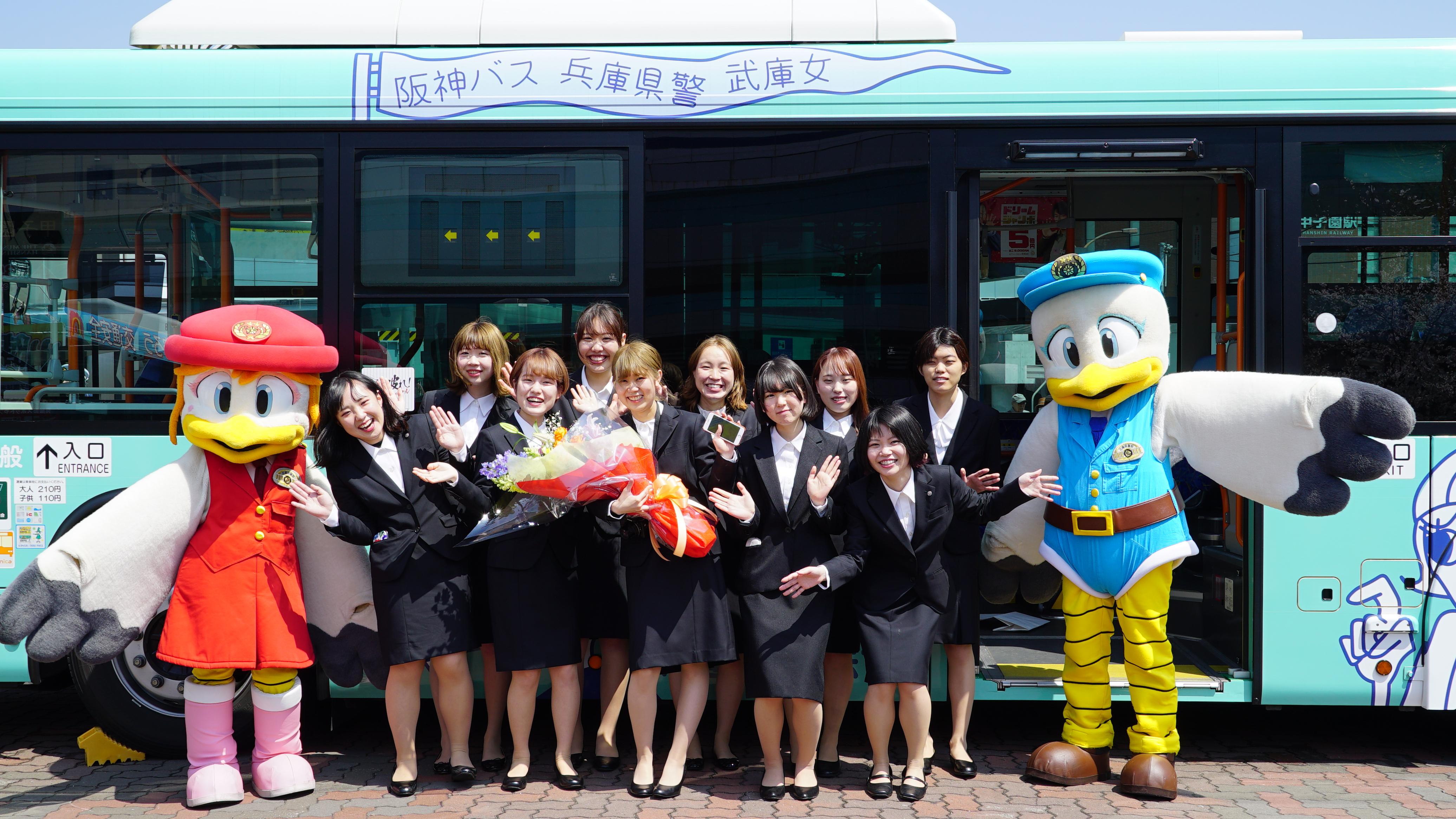 肥後ゼミデザインのバスが尼崎市内を路線バスとして走行開始!