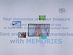 『思い出を記録に』