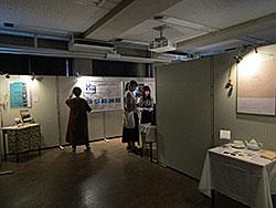 研究制作の展示の様子