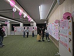 「腸活」の展示