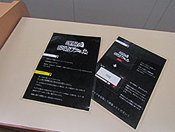 ポスター展示と脱出ゲーム受付
