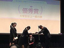 表彰式の様子