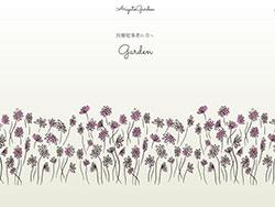 花畑のページ