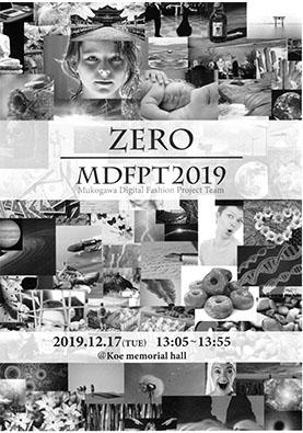 「ZERO:数」Digest映像 デジタルファッションショー